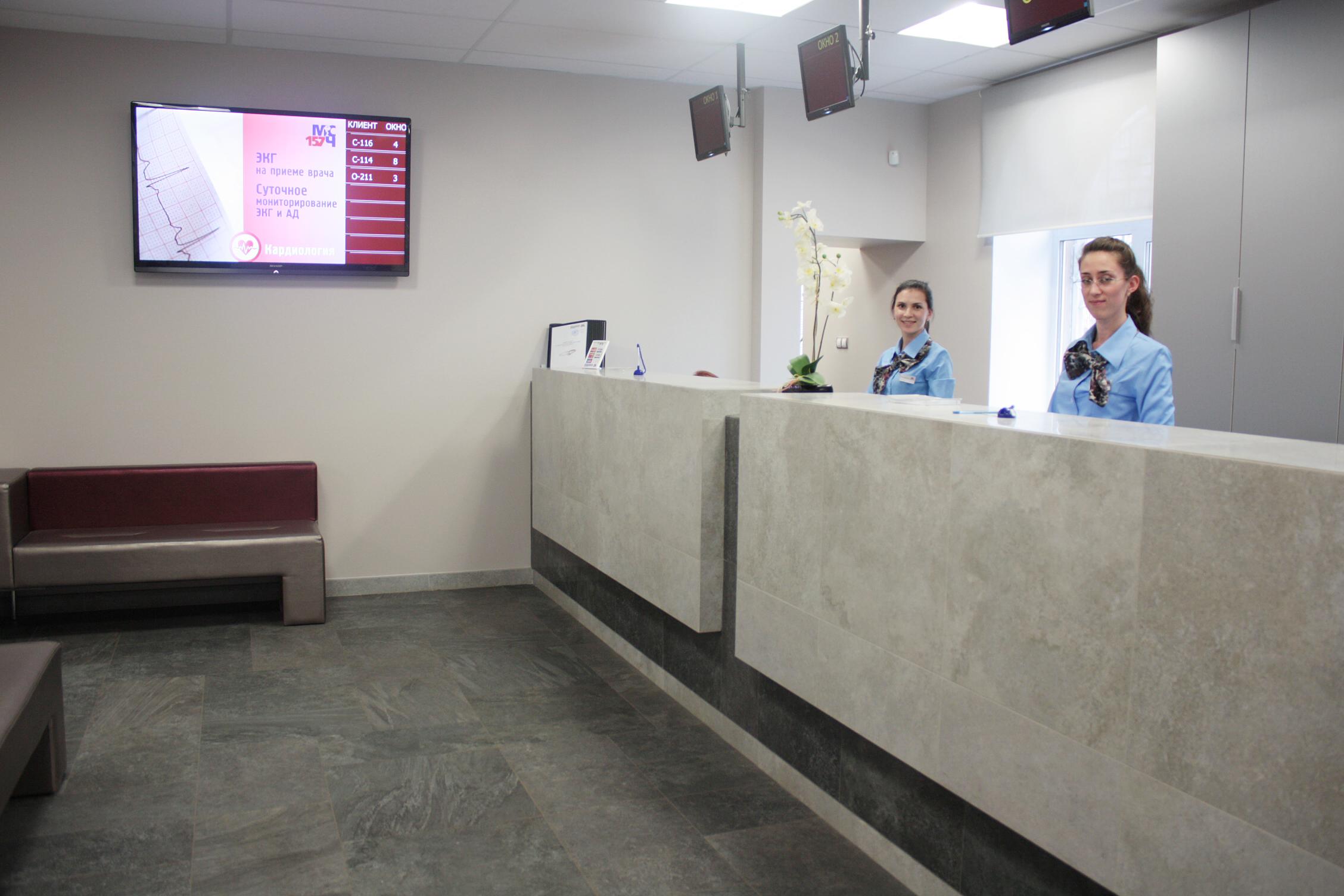 Многопрофильный клинико диагностический центр